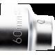 "Bahco 9500SM-63 63mm x 1"" Hex Socket"